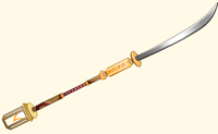 Naginata polearm weapon japanese games to play