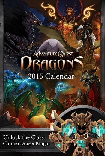 2015 Dragon Calendar